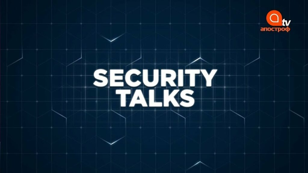 security talks з Валентином Бадраком